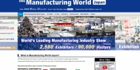 Вместе в Токио на Manufacturing World Japan 2018 - ЛОТПП